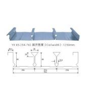 YX65-254-762闭口式楼承板 湖北压型钢板 湖北楼承