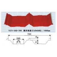 YX71-380-760彩钢瓦湖北彩钢板 湖北压型钢板 湖北