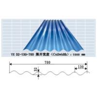 YX32-130-780彩钢波浪瓦 彩钢压型板 彩钢波浪板