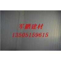 南京吊顶-南京铝天花-南京军鹏建材