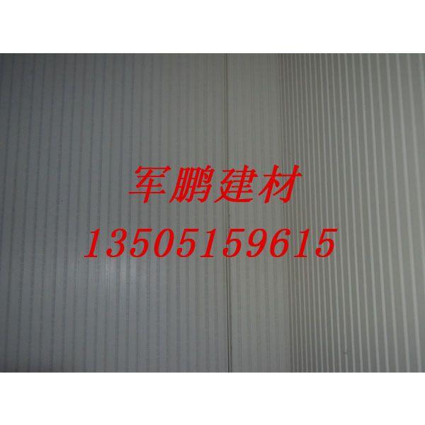 南京吊�-南京�X天花-南京��i建材