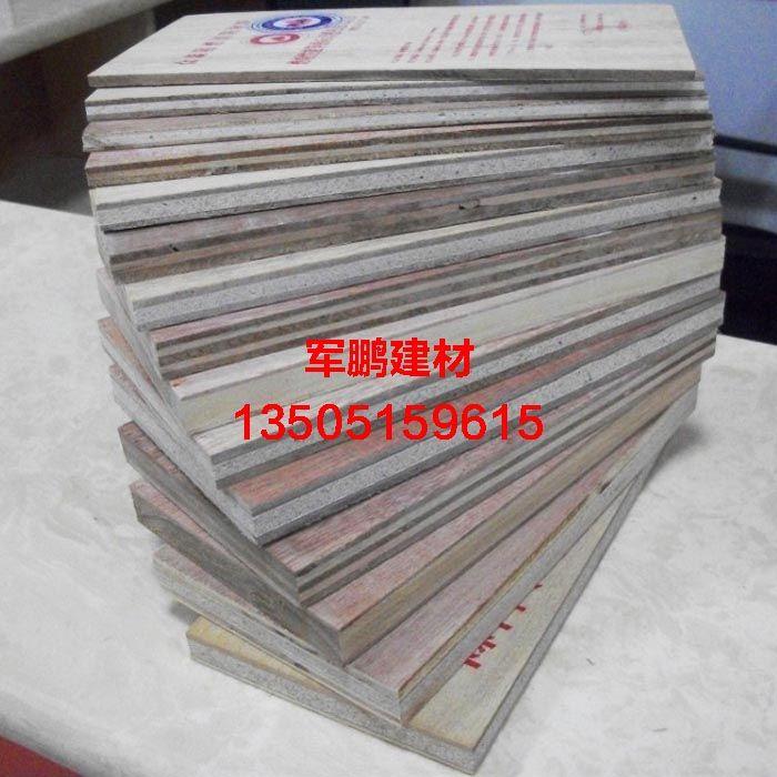 南京眾森阻燃板-南京軍鵬建材
