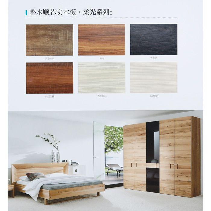 南京板材-笨笨貓健康板材-整木順芯實木板柔光係列