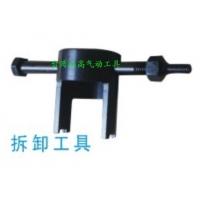 拆卸工具-气动打磨机配件专用