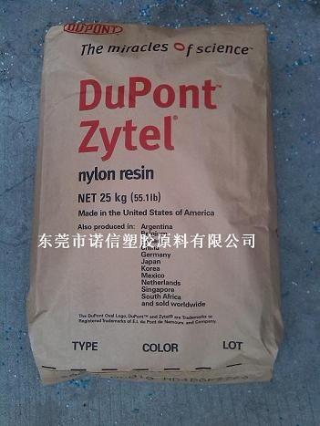 杜邦Dupont