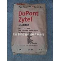 yteL/Dupont/PA66/聚酰胺尼龙