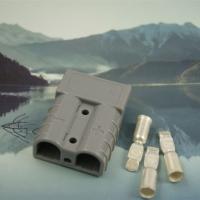 优质 东莞大电流连接器端子 东莞电源连接器端子 品质可靠