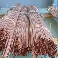 直销 银铜管生产C11600银铜管 非标订做