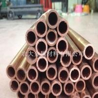 批发 高纯度银铜管 C1201银铜管 规格齐全