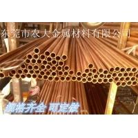 优质含银铜管 C11600银铜管 质量保证
