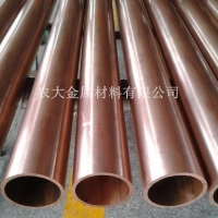 生产销售 银铜管报价 环保银铜管 量大优惠