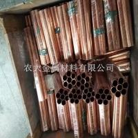 供应 环保银铜管 CuAg4银铜管 非标订做