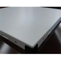 【幕墙铝单板】铝方通冲孔双曲氟氮造型幕墙铝单板