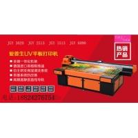 PVC发泡板材上色机器 集成版上色机 白色板材上色机