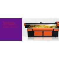 集成吊顶上色机器 UV喷绘机  UV打印机 UV彩喷机