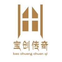 宝创传奇(北京)铜制品科技有限公司