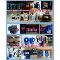 ELECTRO ADDA电机FC132MFECCL-4