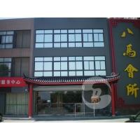 玻士盾(中国)工厂直销建筑膜隔热膜反光太阳膜