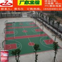 丙烯酸篮球场地坪涂料 彩色丙烯酸篮球场地面材料