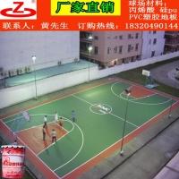 丙烯酸篮球场材料 彩色丙烯酸篮球场施工队 篮球场旧地面翻新