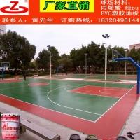 丙烯酸球场材料彩色丙烯酸球场面漆丙烯酸球场中涂