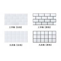 300x600 面包砖 黑白格砖 内墙砖 釉面砖 北欧砖