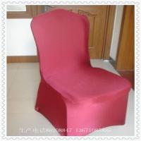 弹力椅子套7