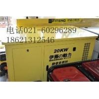 20KW自启动汽油发电机/带ATS切换发电机