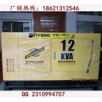 10KW自启动柴油发电机/机房应急发电机