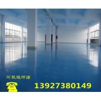 专业优质厂房地坪漆施工,高质量,低价格