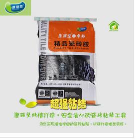 康丽坚.卓邦瓷砖胶粘结剂益胶泥瓷添乐粘合剂强韧强力粘合剂