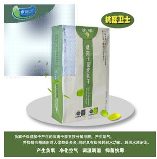 康丽坚KF-208A负离子保健腻子净化空气除甲醛沉降PM2.