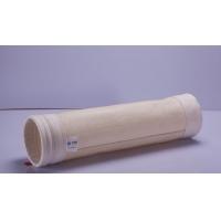 美塔斯滤袋耐高温滤袋芳纶除尘布袋