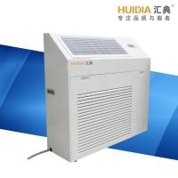 抽湿机使用、工业除湿机使用、去湿机使用、汇典HD901