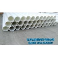 销售PP管 化工排水管