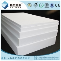 【热销】厂家高品质长方形密胺海绵三聚氰胺海绵泡沫特惠价