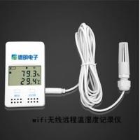 WIFI无线数据传输的工业级温湿度变送器