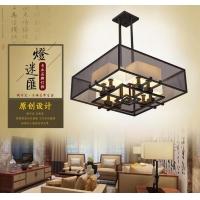 新中式客厅吊灯 新中式别墅大厅吊灯 新中式吊灯【灯迷汇照明】