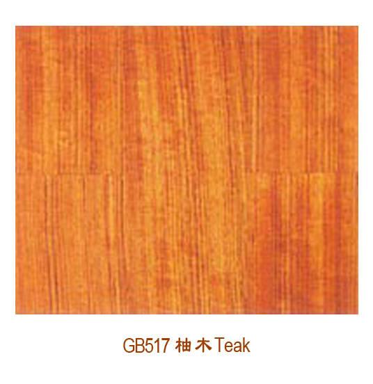 柚木地板产品图片,柚木地板产品相册