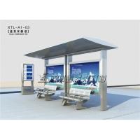 不锈钢站台 公交站台价格 公交站台设计