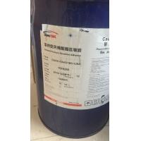 汉高医疗卫生用压敏胶DURO-TAK 180-129A