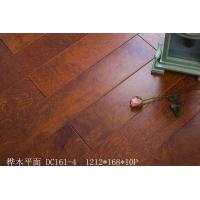 泓基康树地板-多层实木地板系列DC161-4