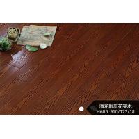 泓基康树地板-实木地板系列H605