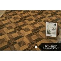 泓基康树地板-艺术拼花系列PH36