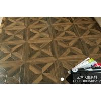 泓基康树地板-艺术拼花系列PH06