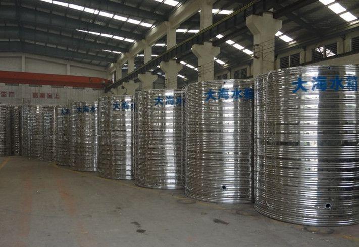 以上是大海不锈钢保温水箱的详细介绍,包括大海不锈钢保温水箱的厂
