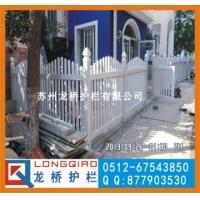 苏州美式护栏/苏州PVC美式护栏/龙桥护栏厂直销