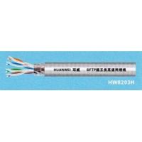 环威牌SFTP超五类数字通信网络线,HSYV4*2*0.5,