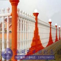 欧式艺术栏杆漆水泥护栏专用涂料