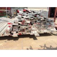 莆田专业的6061铝板生产厂家,莆田6061T6铝板